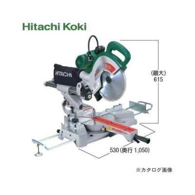 【送料別途】【直送品】HiKOKI(日立工機)卓上スライド丸のこ C10FSH