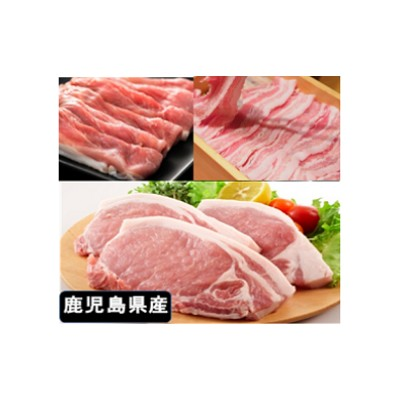 鹿児島県産豚厚切りステーキ&しゃぶしゃぶ三昧セット約2.2kg