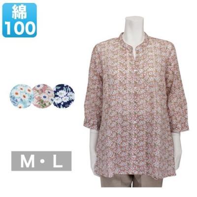 コットン 綿 レディース シャツ 七分袖 花柄