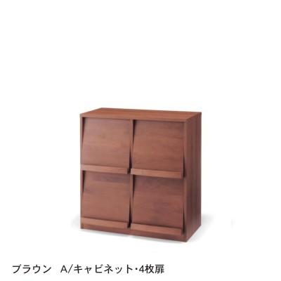 あたたかみのあるアルダー材のフラップ本棚