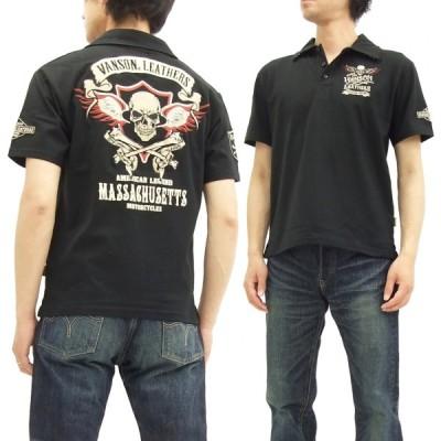バンソン ポロシャツ VANSON 天竺半袖ポロシャツ NVPS-712 クロスボーンスカル 黒 新品