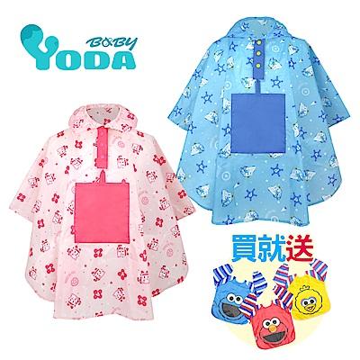 YoDa救援小英雄波力兒童雨衣