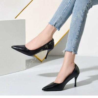 パンプス 痛くない 歩きやすい 走れる 楽 イイ女ポインテッドシリーズ7cm ピンヒール レディース ポインテッドトゥ シンプル 大きいサイズ 小さいサイズ 黒