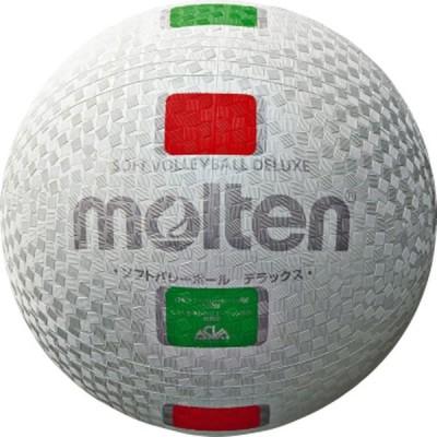 モルテン バレーボールボール  ソフトバレーボールデラックス S3Y1500-WX
