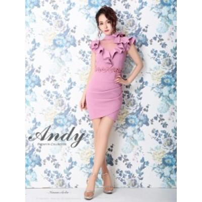 Andy ドレス AN-OK2122 ワンピース ミニドレス andyドレス アンディドレス クラブ キャバ ドレス パーティードレス