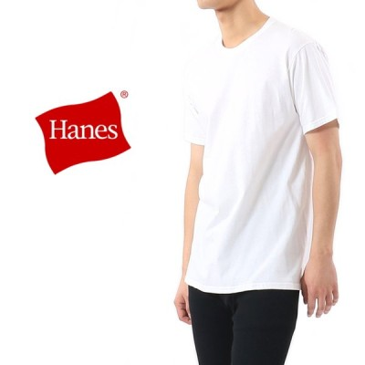 [返品・交換不可]ヘインズ Hanes アンダーウェア 2枚組 ビジカジ魂 クルーネックTシャツ HM1EN701 ホワイト 010