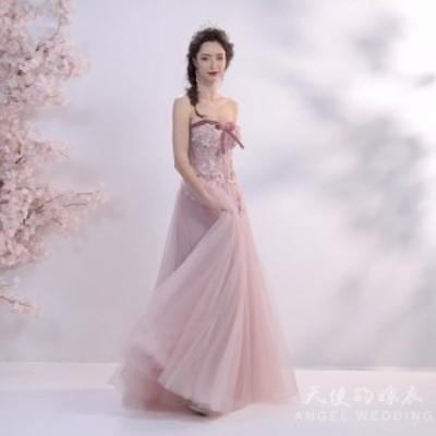 ウエディングドレス パーティードレス 安い 可愛い ブライダル 花嫁 結婚式 披露宴 刺繍 ロング Aライン チューブトップ