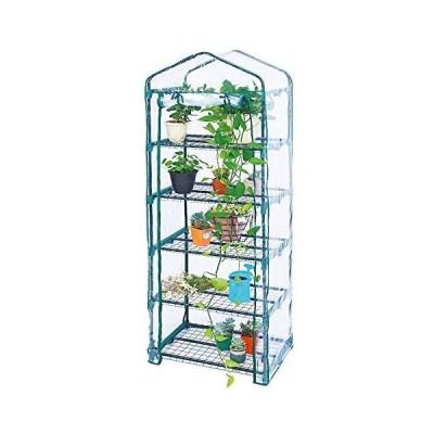 (新品) Worth Garden - Mini Greenhouse - 5 Tier Outdoor Indoor Greenhouse for Growing Plants in All Seasons
