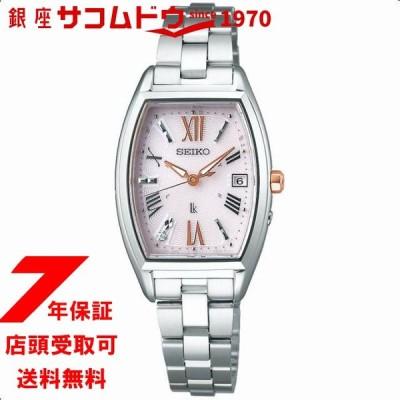 セイコー ルキア セイコー腕時計 レディース SSVW167 SEIKO LUKIA ウォッチ 電波 ソーラー 電波時計