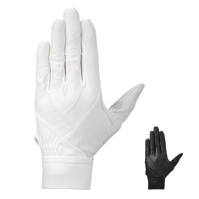 【MIZUNO】ミズノ 守備用手袋  グローバルエリート ZeroSpace 高校野球ルール 左手用 1ejed240