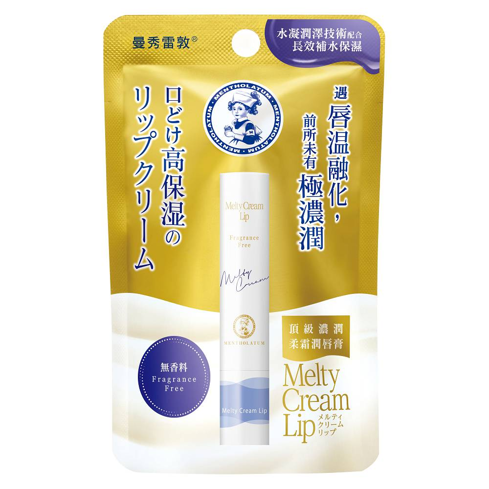 Mentholatum曼秀雷敦頂級濃潤柔霜潤唇膏-無香料