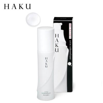 アクティブメラノリリーサー(化粧水) 資生堂(ハク/HAKU)
