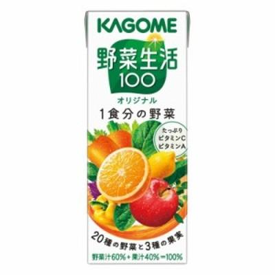 野菜生活100オリジナル