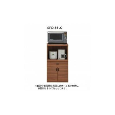 フナモコ 日本製 スマートキッチンシリーズ レンジカウンター SRD-55LC リアルウォールナット 4528793010335