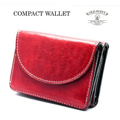 財布 ミニ財布 コンパクト 三つ折り財布 小さい財布 オールドポイント イタリアンレザー レッド 可愛い スマイル型 【 ブランド 人気 おしゃれ 】