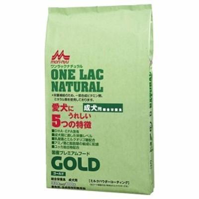 ワンラック ナチュラル ゴールド 成犬用(10kg)[ドッグフード(ドライフード)]