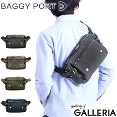 【商品レビューで+5%】バギーポート バッグ BAGGY PORT 備長炭染め八号帆布 ウエストバッグ 斜めがけバッグ A5 KON-2004N