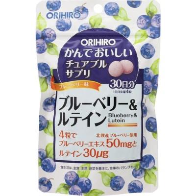 オリヒロプランデュ かんでおいしい チュアブルサプリ ブルーベリー&ルテイン 120粒