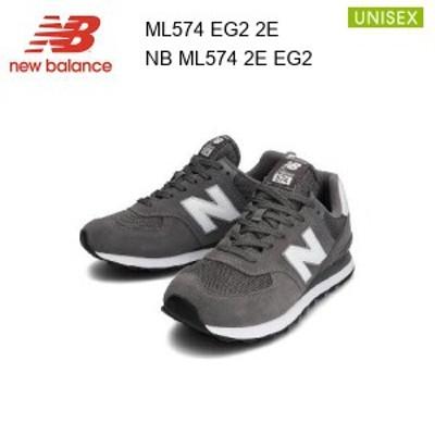 春夏新作  21ss ニューバランス New Balance ML574 EG2 2E ユニセックス シューズ  正規品