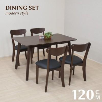 ダイニングテーブルセット 幅120cm 4人掛け用 モダン rati120-5-360 ダイニングセット シンプル カフェ風 食卓セット 4人家族 21s-3k hr