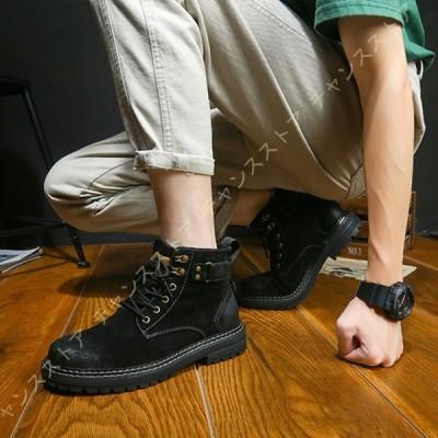 レースアップ マーティンブーツ 本革 革靴 メンズ ワークブーツ エンジニアブーツ ショートブーツ 防滑 通気性 ハイカット ベルト 紳士靴 ブーツ