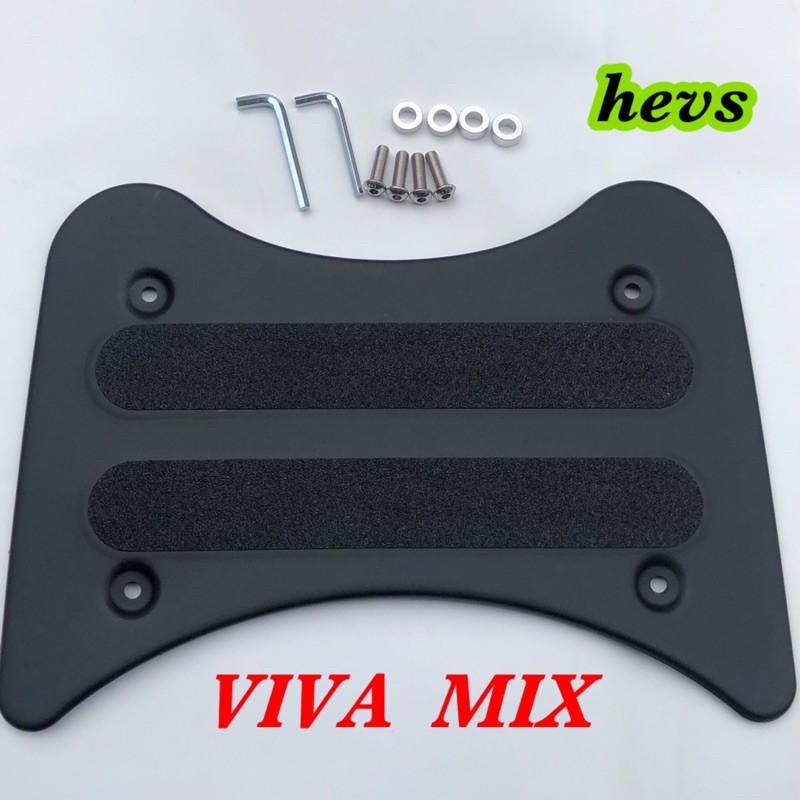 鋁合金腳踏板 適用 GOGORO VIVA-MIX