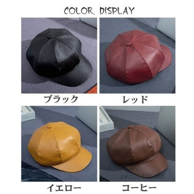 キャスケット ハンチング 帽子 レザー PU キャップ 小顔効果 男女兼用 レディース ハット 折りたたみ UVカット 紫外線カット つば広