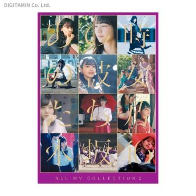 送料無料◆ALL MV COLLECTION 2 〜あの時の彼女たち〜 (初回限定盤) (Blu-ray4枚組) / 乃木坂46 (Blu-ray)(ZB79435)