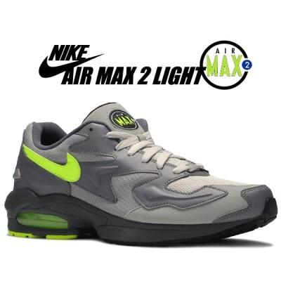 ナイキ エアマックス スクエア ライト NIKE AIR MAX2 LIGHT gunsmoke/volt-vast grey cj0547-001 スニーカー エア マックス 2 ライト ボルト グラデーション