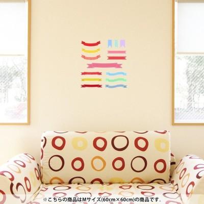 ウォールステッカー 飾り 60×60cm シール式 装飾 おしゃれ 壁紙 はがせる 剥がせる カッティングシート wall sticke  リボン カラフル シンプル 009359
