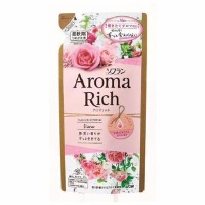 【今だけSALE】ソフラン アロマリッチ(Aroma Rich) 柔軟剤 Diana(ダイアナ) フェミニンローズアロマの香り 詰替え用 400ml ライオン(LION