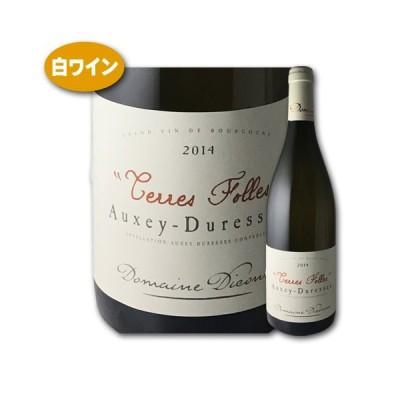 ワイン 白 オーセイ デュレス ブラン テール フォル 2017 ディコンヌ フランス ブルゴーニュ シャルドネ 辛口 wine