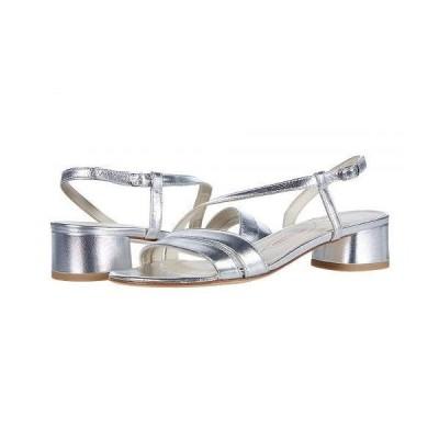 Amalfi by Rangoni レディース 女性用 シューズ 靴 ヒール Macario - Silver Palis