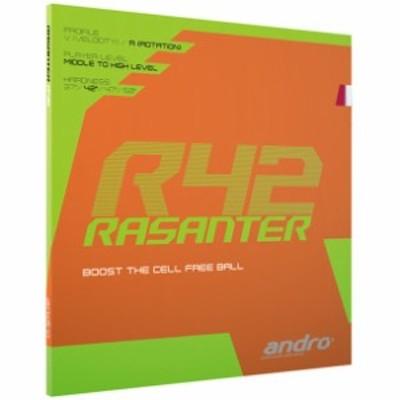 ラザンター R42 andro(アンドロ) タッキュウラバー (112287-rd)