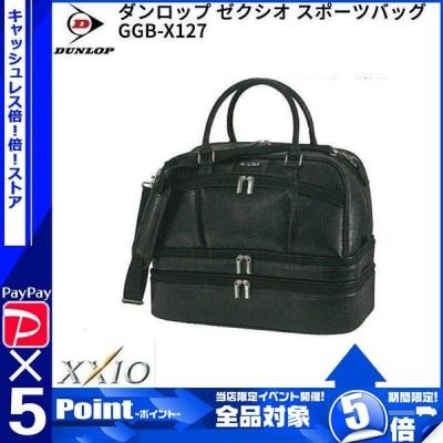 ダンロップ ゼクシオ GGB-X127 メンズ スポーツバッグ 3層式 シューズ収納可 L43xH36xW25cm 取り寄せ