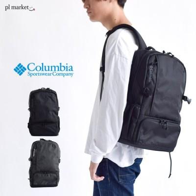Columbia リュック バックパック コロンビア バッグ メンズ レディース 男女兼用 スクールバッグ 通勤 通学 学生 かばん デイリー ブランド
