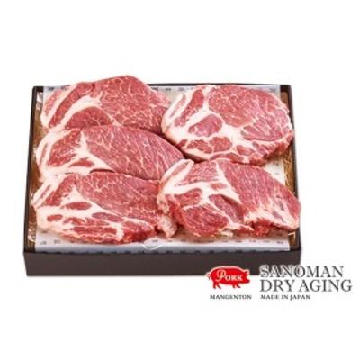 ドライエイジングポーク 萬幻豚 肩ローステーキ 5枚 600g 熟成肉 国産 豚肉 熟成ステーキ お祝い グルメ 静岡県