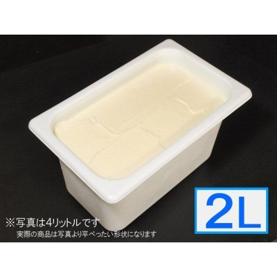「ジェラートジェラート」業務用・大容量アイスクリーム・クリームチーズ味 2L(2リットル)