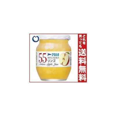 送料無料 アヲハタ 55 リンゴ 250g瓶×6個入