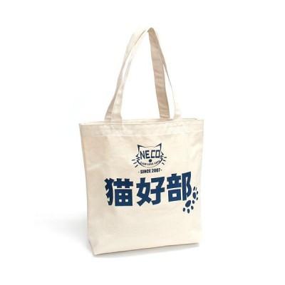 猫 トートバッグ 猫好部 - ナチュラル ネコ ねこ 猫柄 雑貨 お買い物 エコバッグ - メール便 - SCOPY スコーピー