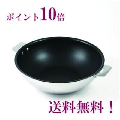 クリステル CRISTEL ノンスティック 中華鍋 φ28cm 正規輸入品 ポイント10倍 送料無料