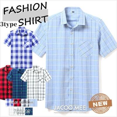 シャツ メンズ 半袖シャツ チェック柄 カジュアルシャツ ビジネスシャツ メンズシャツ 7分袖 シャツ 新作 夏物 送料無料 メンズ ファッション シャツ
