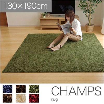 ラグ 190×190cm 2畳 (ベージュ/ブラウン/グリーン/アイボリー/ネイビー/ワイン) 抗菌・防臭・防ダニ・防炎加工 ホットカーペット、床暖房対応 パイ 送料無料