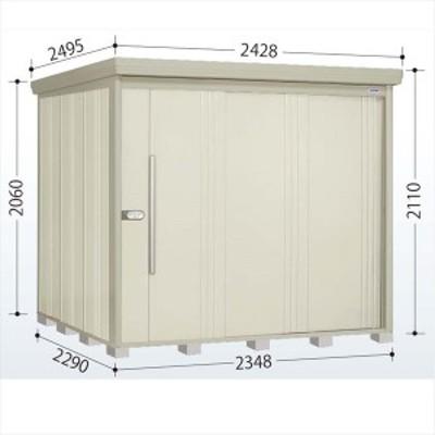 物置 屋外 おしゃれ タクボ物置 ND/ストックマン ND-2322 一般型 標準屋根 『追加金額で工事可能』