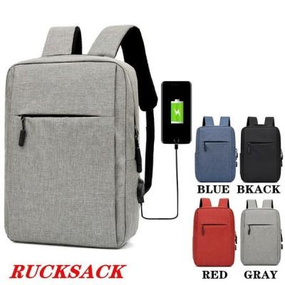 リュックサック メンズバッグ ディバッグ 防水 軽量 USB充電 20L PC収納 人間工学設計 バッグ かばん 旅行 通勤 出張 通学 プレゼント ギフト