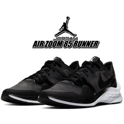 ナイキ ジョーダン エア ズーム 85 ランナー NIKE JORDAN AIR ZOOM 85 RUNNER black/black-white ci0055-001 スニーカー AJ ランニング