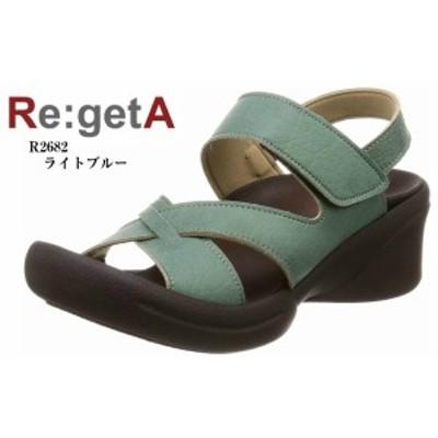 Re:getA R2682 バックストラップウェッジコンフォートサンダル (リゲッタ) レディス 調節可能な面テープタイプのベルトで足首をしっかり