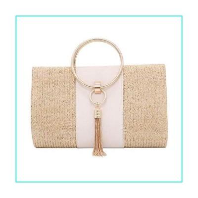 【新品】Straw Crossbody Handbag Evening Bag Clutch Purses for Women, Elegant Summer Beach Tote Tassels Straw Clutch, Rectangle Yellow, One Size(