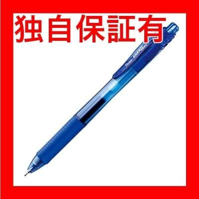 レビューで次回2000円オフ 直送 (まとめ) ぺんてる ゲルインクボールペン エナージェル・エックス 0.5mm 青 BLN105-C 1セット(10本) 〔×5セット〕 生活用品・イ