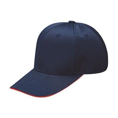 ZETT(ゼット) 野球用 帽子 タフデイズ 六方丸型 BH566 Dネイビー×レッド(2964) 61